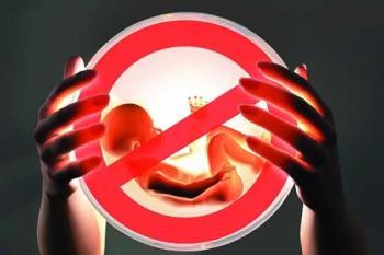 سقط جنین و علل و عوامل آن