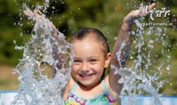 نکات ایمنی در مورد آب بازی کودکان